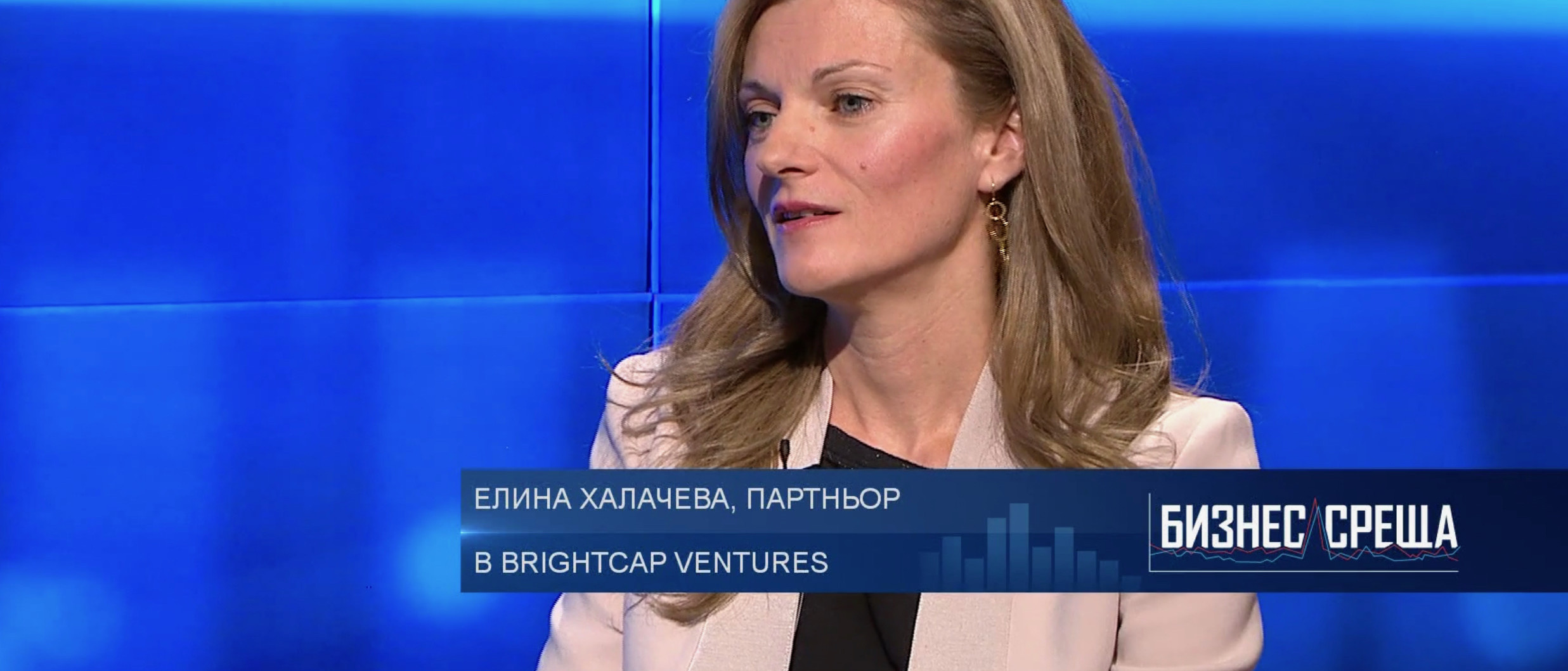 Elina Halatcheva at Bloomberg tv